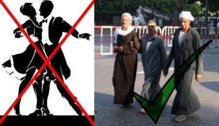 ética-árabe